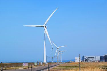 脱原発は世界の流れ。再生可能エネルギー普及に政治がリーダーシップを発揮すべきとき