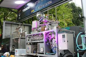 10キロのプラスチックを10リットルの混合油を生成することができる。
